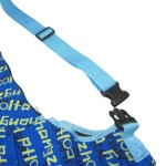 Alfie Pet by Petoga Couture - Kino Pet Sling Carrier - 6