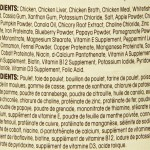 Holistic Select Natural Grain Free Wet Canned Dog Food, Chicken Recipe, 13-Ounce Can (Value Pack of 12) 5