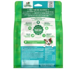 GREENIES Flavors Dental Dog Treats 2