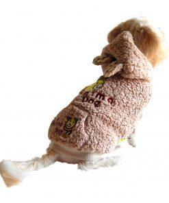 Anima Brown Fluffy Bear Hoodie, X-Small