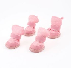 SODIAL(R) Pink Nonslip Sole Velcro Booties Pet Dog Chihuahua Shoes Boots 2 Pair XS-2