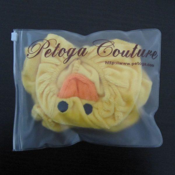 Alfie Couture Designer Pet Apparel - Dac Duckie Costume Jumper - Color: Orange - 9