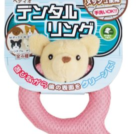 Petio dental ring Chihuahua (japan import)