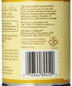 Wellness Natural Grain Free Wet Canned Dog Food, 13.2-Ounce Can (Pack of 12) 2