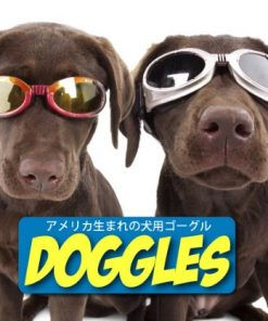 Doggles ILS X-Small Green Camo Frame and Smoke Lens 2