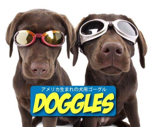 Doggles ILS X-Small Green Camo Frame and Smoke Lens 2