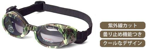 Doggles ILS X-Small Green Camo Frame and Smoke Lens 3