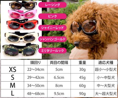 Doggles ILS X-Small Green Camo Frame and Smoke Lens 5