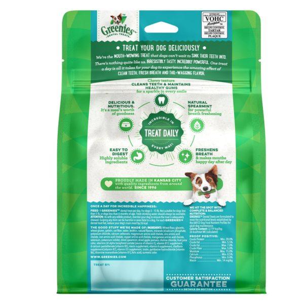 GREENIES Flavors Dental Dog Treats 2