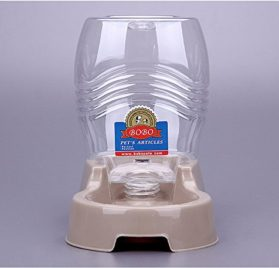 Small Pet Drinker for Dog And Cat, Puppy Water Bowl Automatic Drinker,946.3ML Self Waterer for Small Animals By Old Tjikko