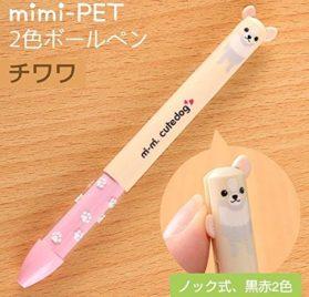 mimiPET Puppy Dog Theme 2-color Ballpoint Pen (Chihuahua)