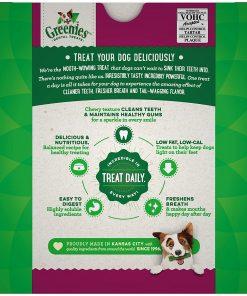 Greenies Weight Management Dental Dog Treats 2