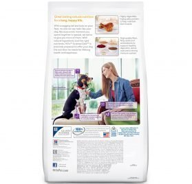 Hill's Science Diet Dry Dog Food, Adult, Sensitive Stomach & Skin, Chicken Recipe, 30 lb Bag 2