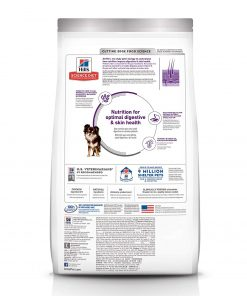 Hill's Science Diet Dry Dog Food, Adult, Small & Mini, Sensitive Stomach & Skin, Chicken Recipe, 4 LB Bag 2