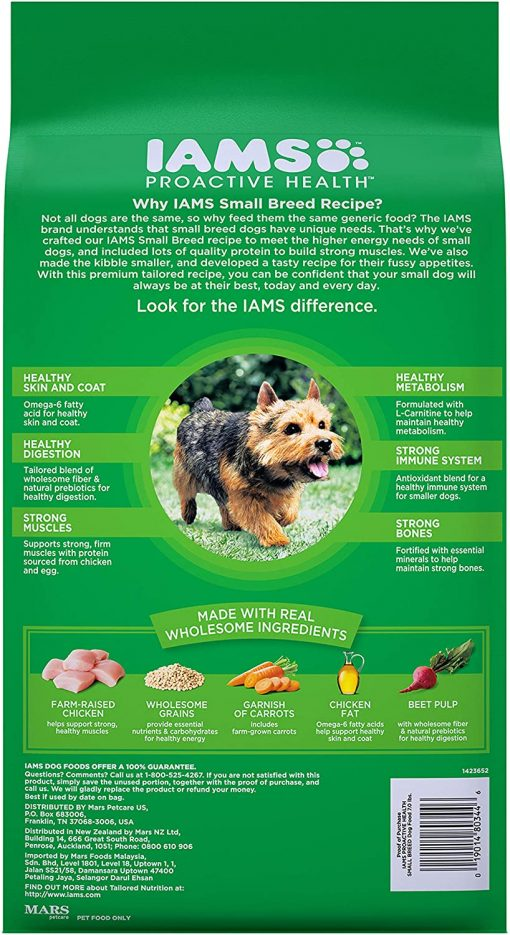 Iams Proactive Health Small Breed Adult Dry Dog Food, Chicken 2
